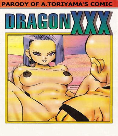 DRAGON XXX