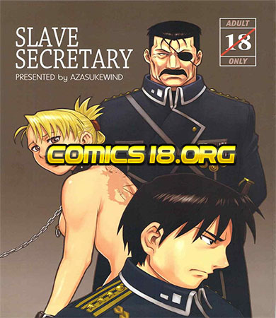 SLAVE Secretary