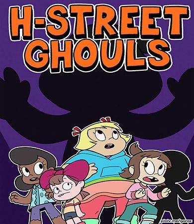 H-STREET Ghouls